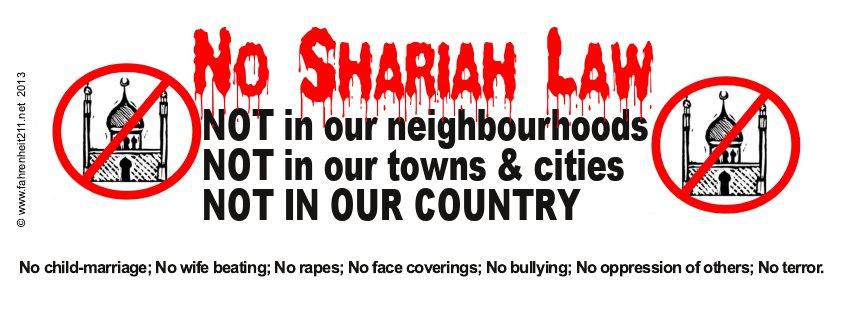 no shariah mug full design
