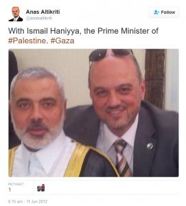 Anas Altikrity and Hamas leader Ismail Haniyeh